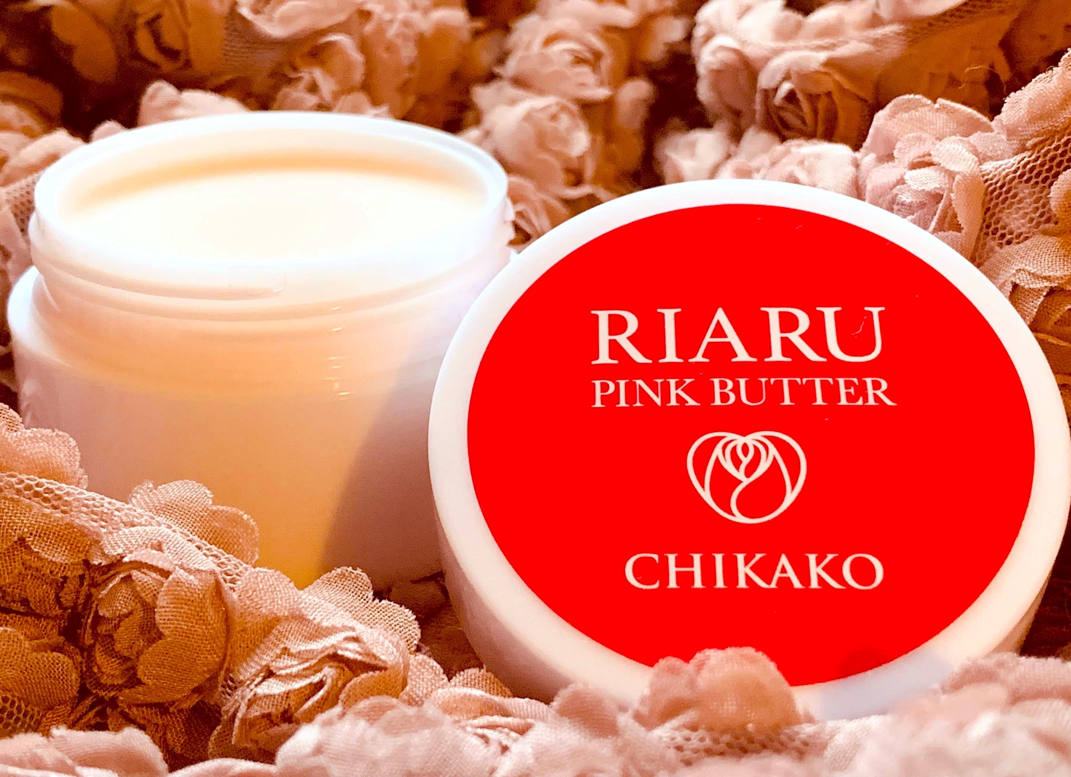 幸せピンクバター(紫根エキス配合シアバター)30g