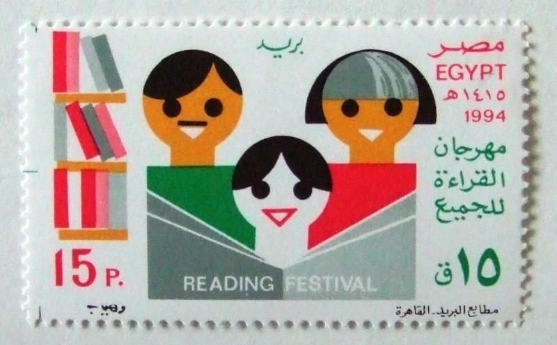 図書祭 / エジプト 1994