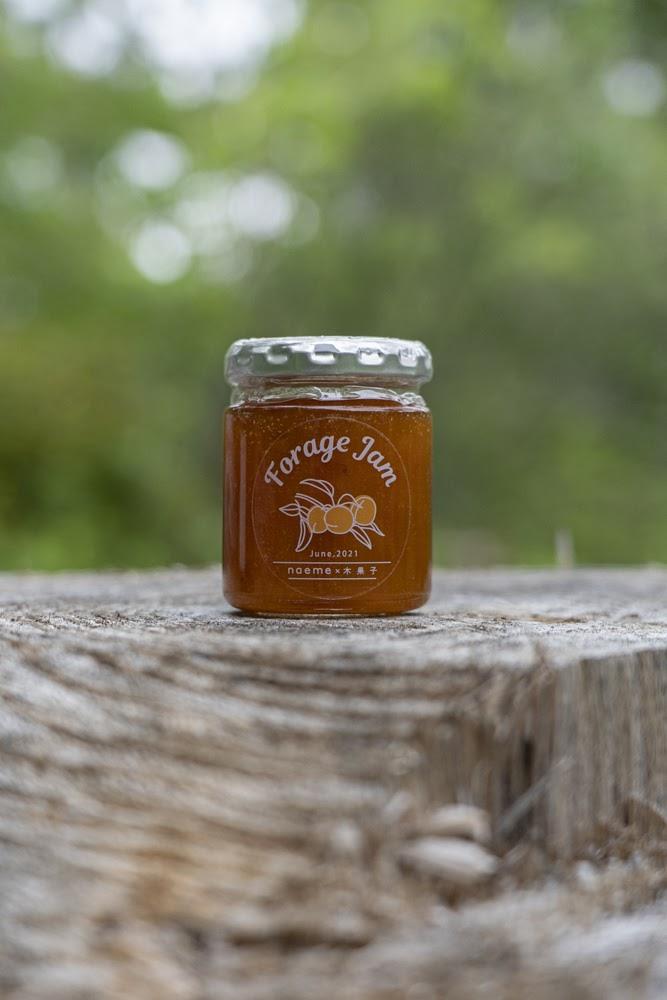 forage jam 2 完熟梅とゼラニウム