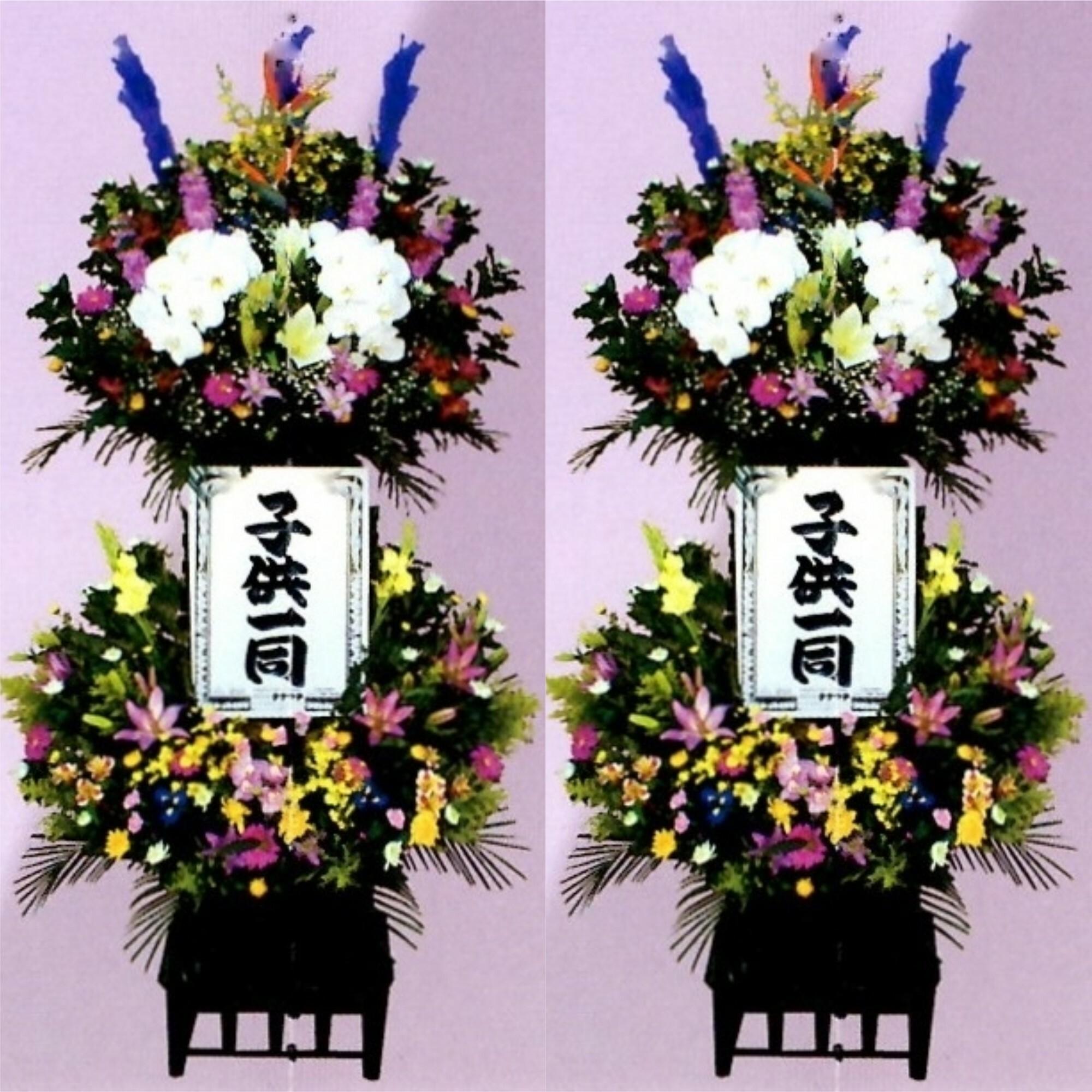 ⑩生花一段【一対】和花色入り※玖珠郡内限定