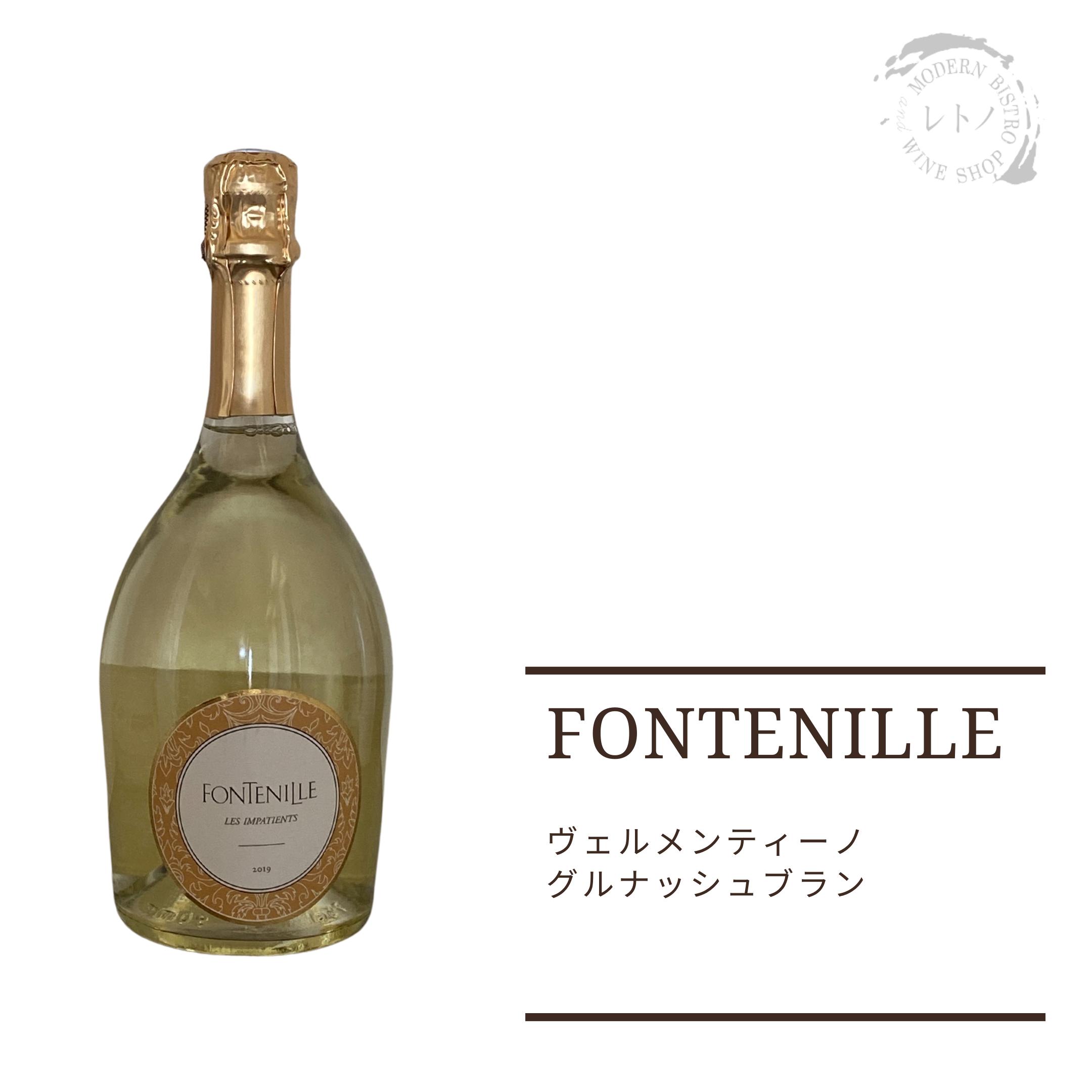 2019 FONTENILLE PETILLANT, FRANCE, ROLLE+