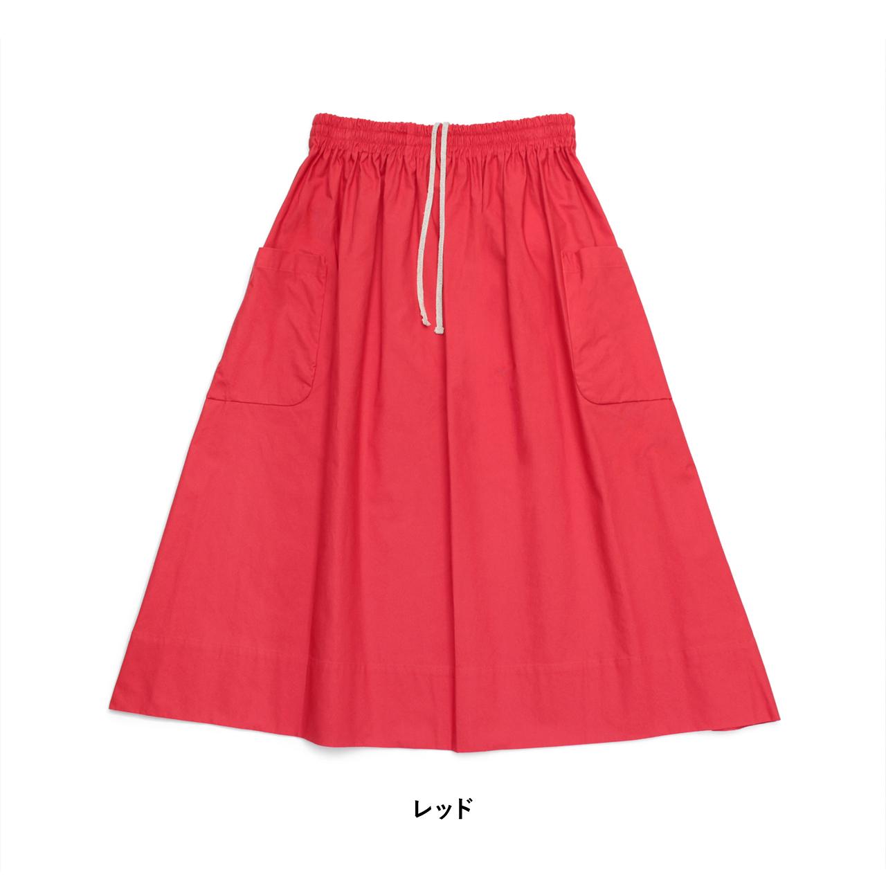 atelier naruse cotton patch pocket skirt / アトリエナルセ コットンパッチポケットスカート