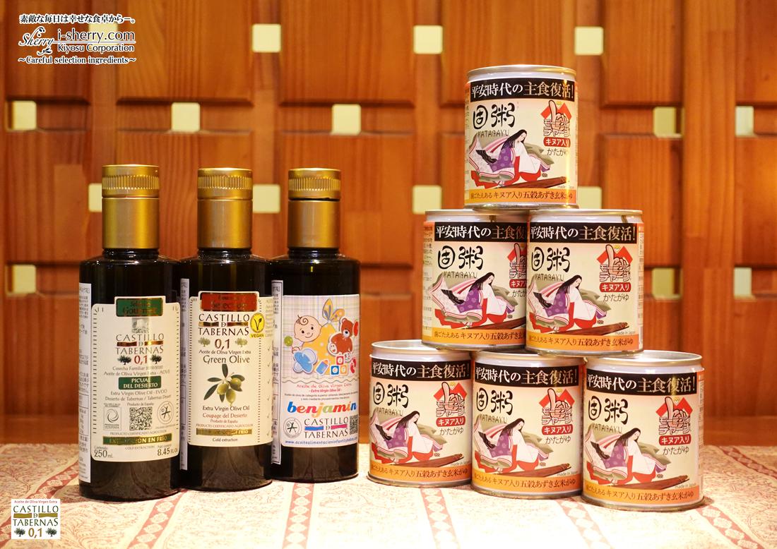 【送料無料・お得セット】定番オリーブオイル3本セット&平安固粥5缶セット