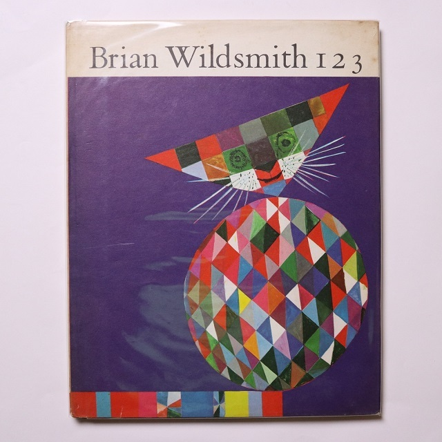 Brian Wildsmith's 1, 2, 3's / Brian Wildsmith