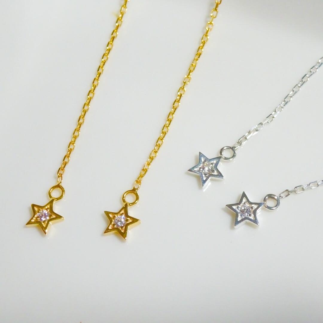 ChainStars Pierce