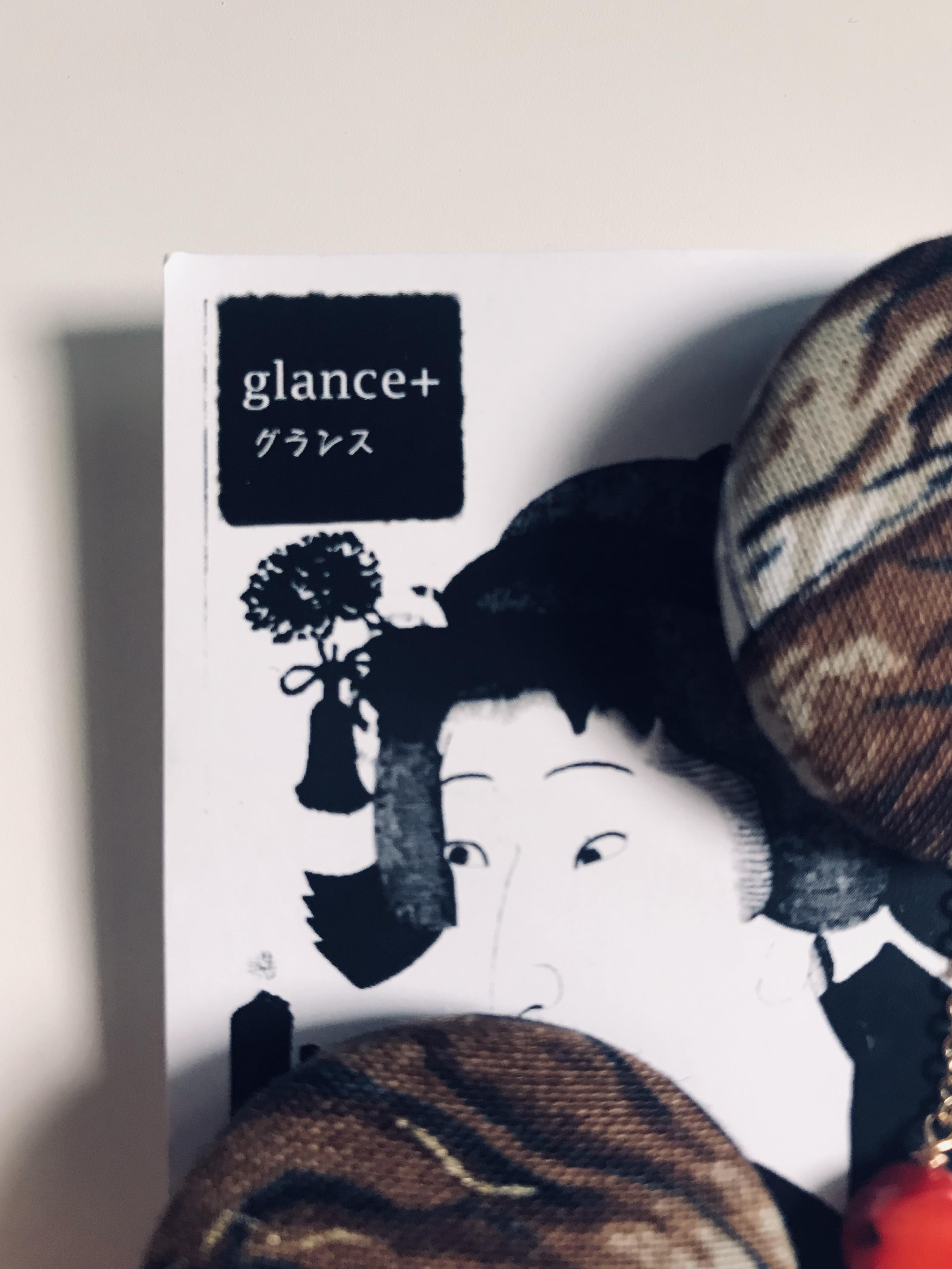 glance + 着物ピアス(ヴィンテージ羽織・虎柄−1)−13