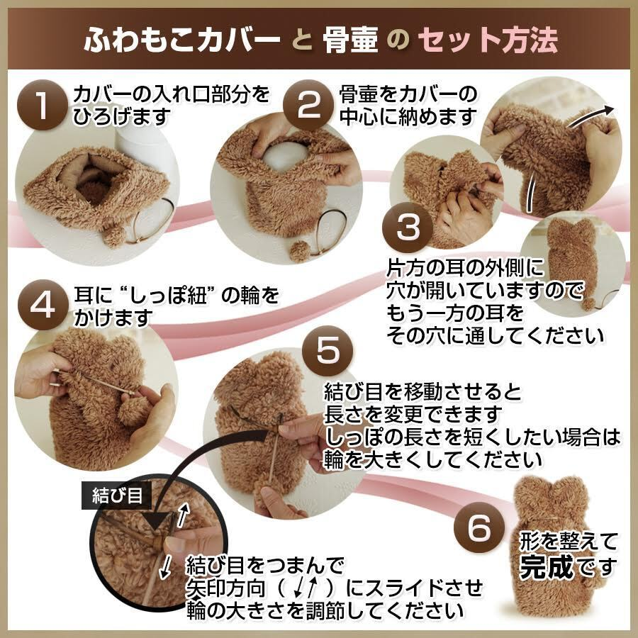 7月 マンスリーグッズスペシャル! ふわもこカバー【選べる4色】小型犬・猫サイズ 3・ 3.5・4寸用
