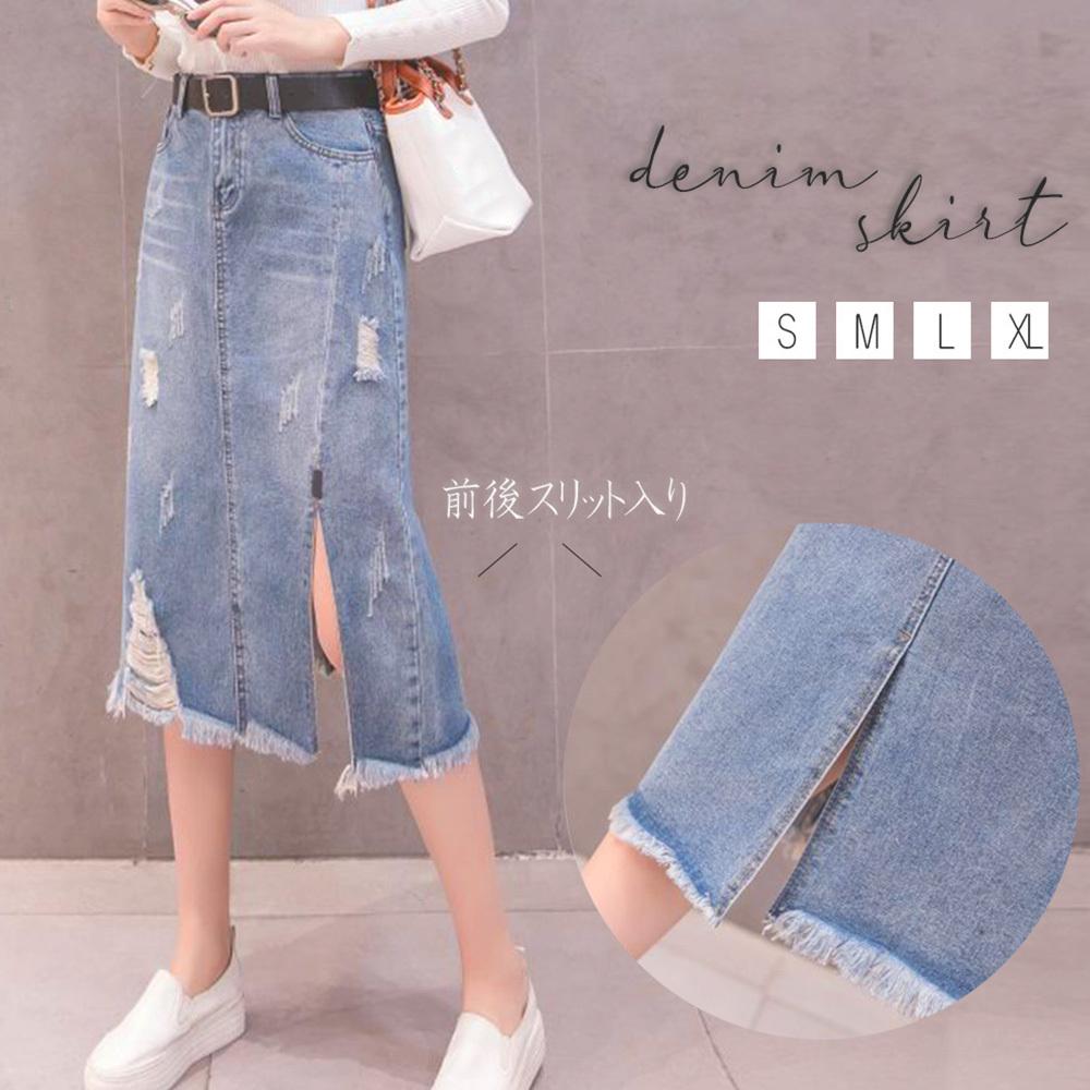 【即納】デニムスカート ダメージ加工 裾フリンジ レディース|fa0852