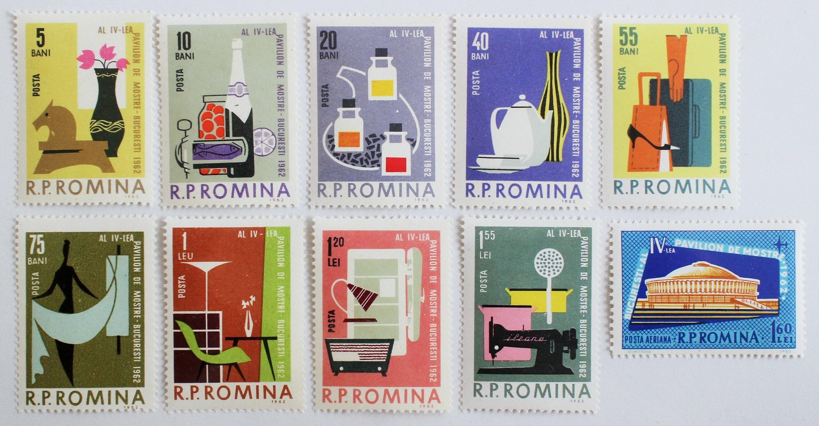 第4回見本市 / ルーマニア 1962