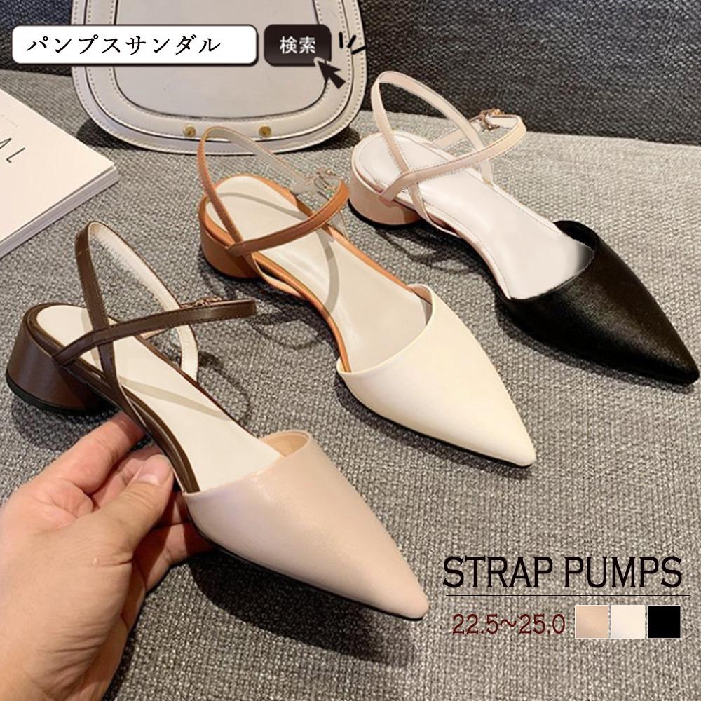 【即納】パンプスサンダル ストラップ レディース  fa2102