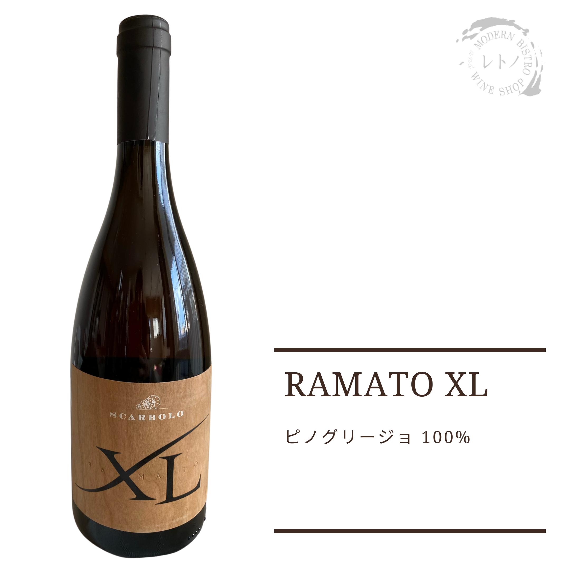 2018 RAMATO XL, ITALY, PINO GRIGIO