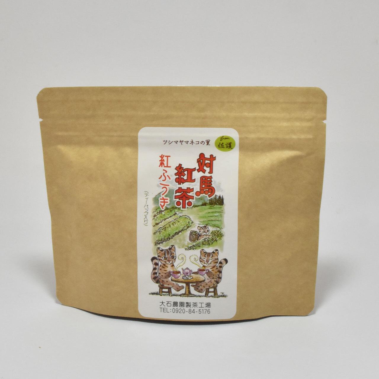 対馬産べにふうき紅茶(ティーバッグ20)