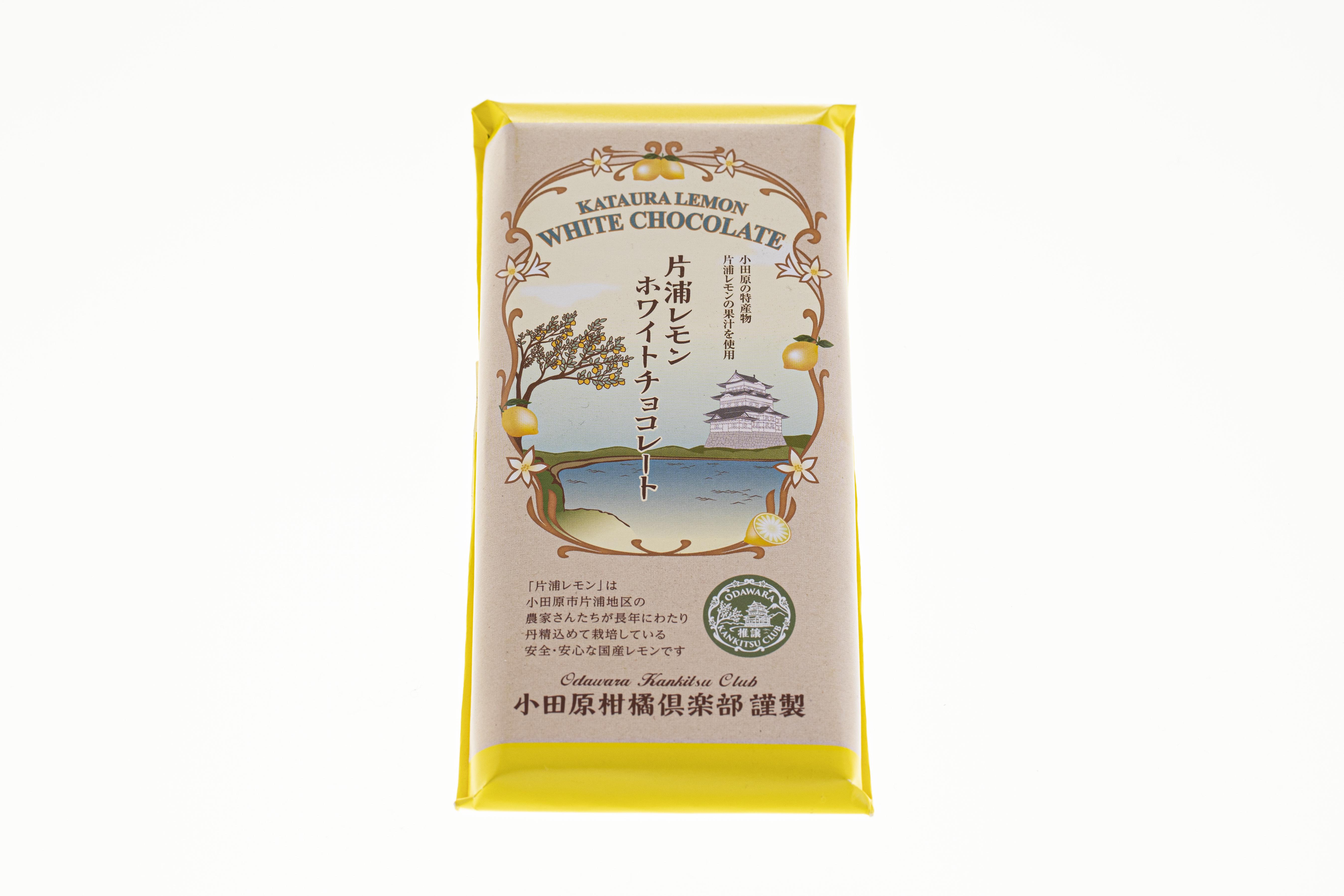 16 片浦レモン ホワイトチョコレート