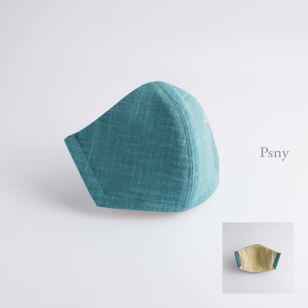 PSNY 送料無料 コットン・ピーコック&ハーブ 花粉 黄砂 不織布フィルター入 上品 ますく おとな かわいい ふんわり ソフト 柔らかい 上品 清潔感 高級 通勤 清潔感 大人用 マスク CC05
