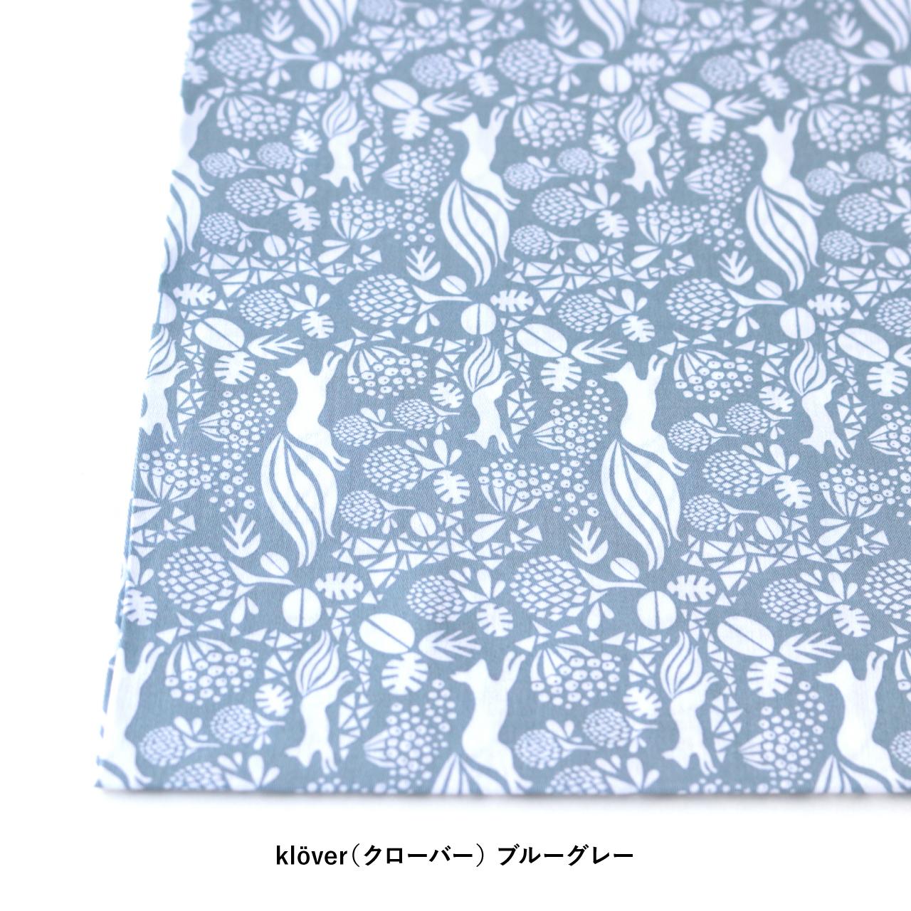 "Scandinavian Handkerchief ""klöver""【ANGERS Original】"