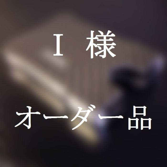 ☆I様オーダー品☆ (名刺入れ)