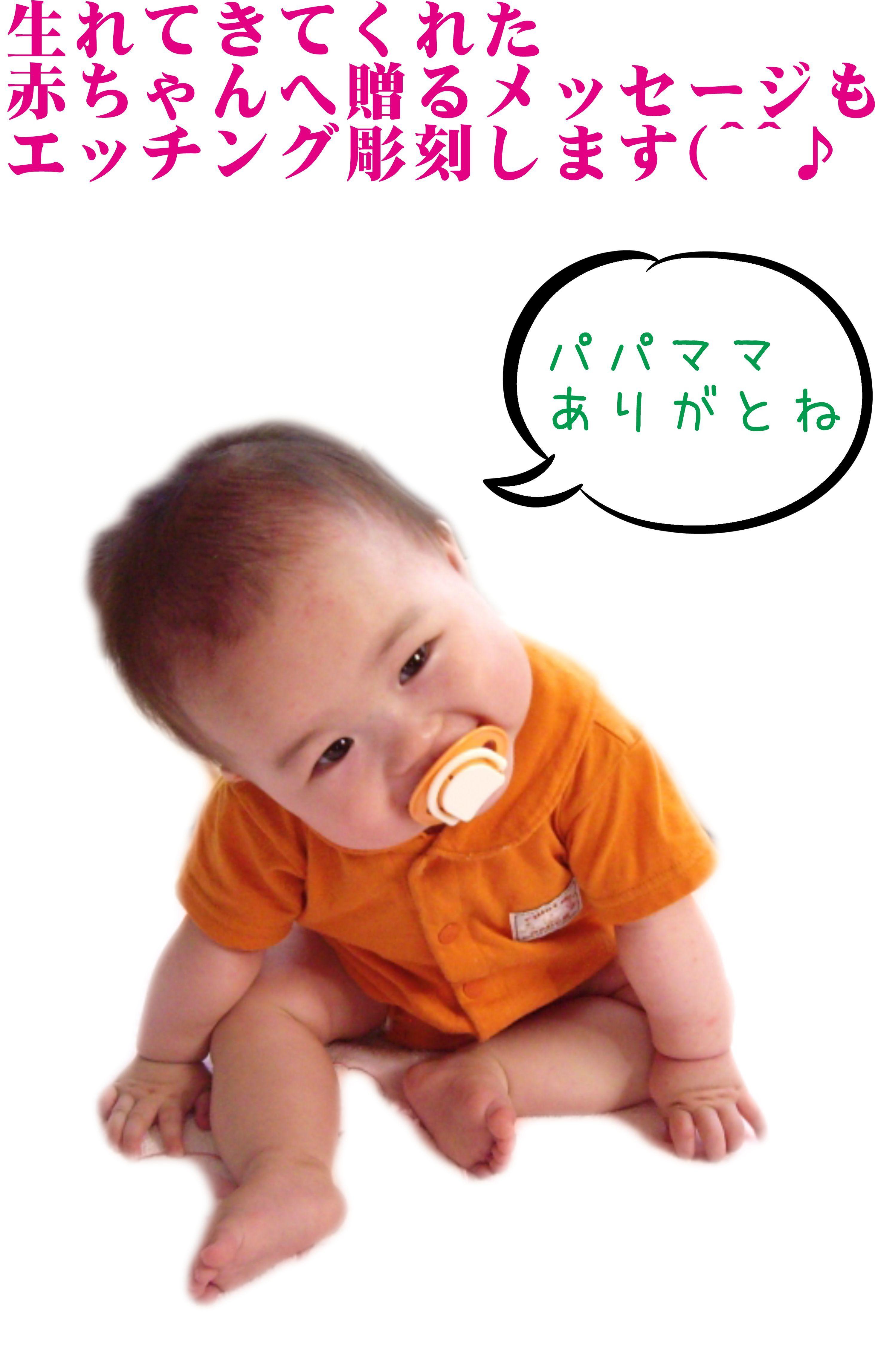 赤ちゃん 手形  ガラス フォトフレーム 誕生月 スワロフスキー ラインストーン 誕生日 出産祝い 送料無料
