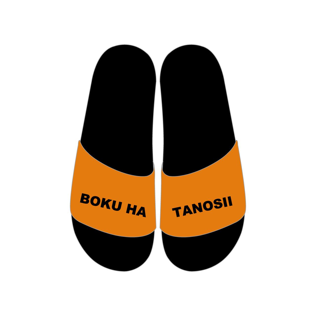 """BOKU HA TANOSII / ボクタノサンダル """"Orange"""""""
