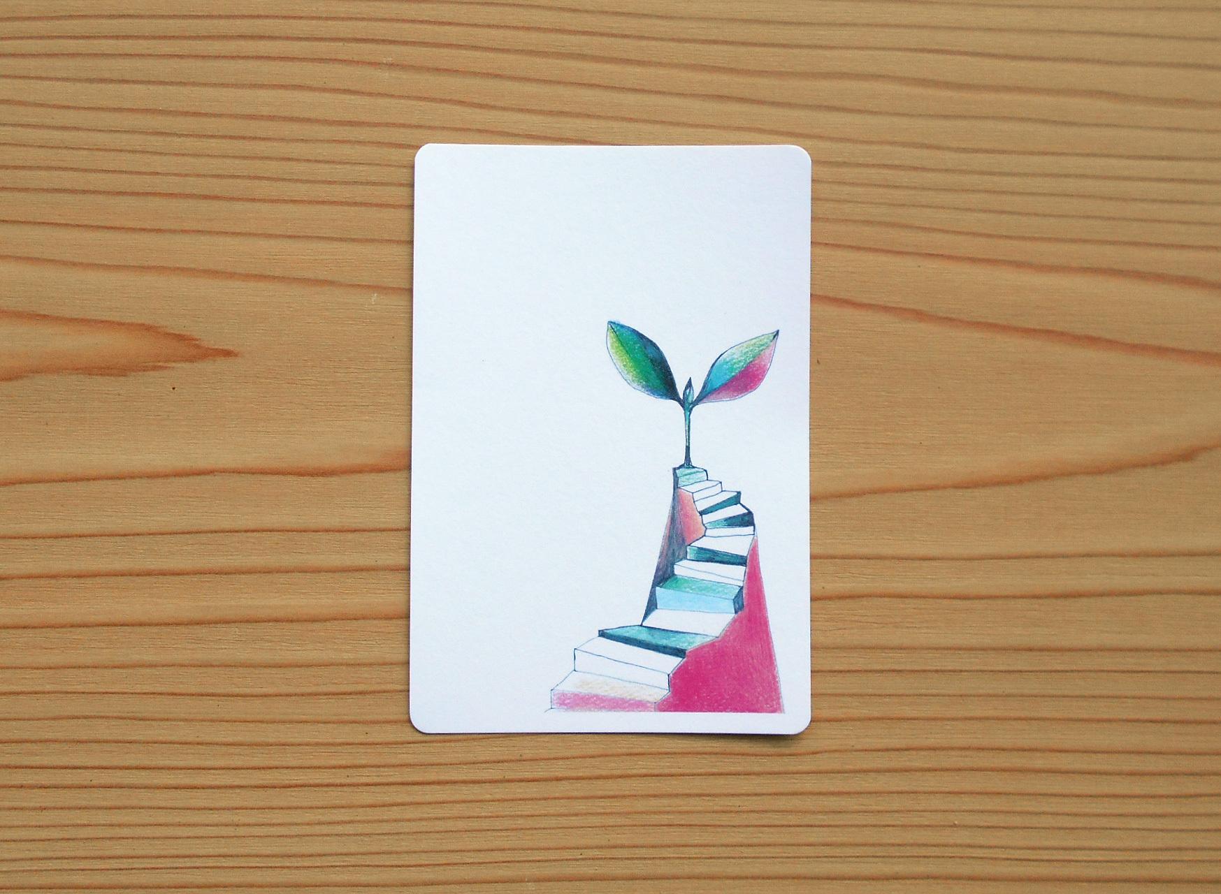 たまあーとポストカード3枚セット(No.1~3)