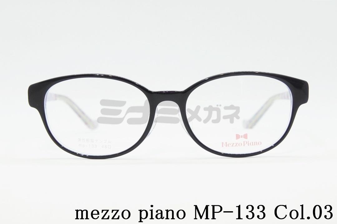 【正規品】Mezzo Piano(メゾピアノ)mp-133 Col.03 ウエリントンタイプ