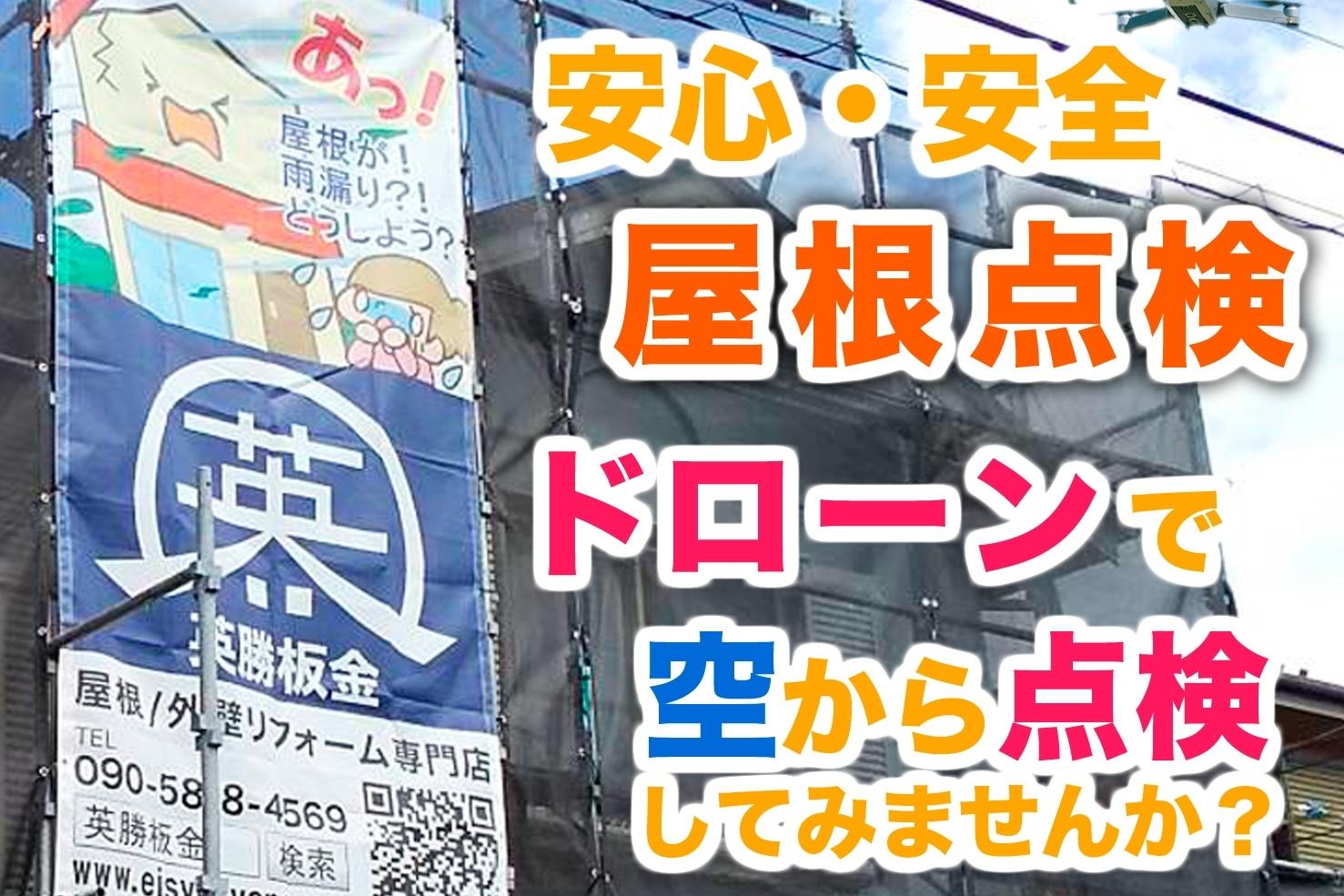 横浜市 戸塚区(神奈川県)