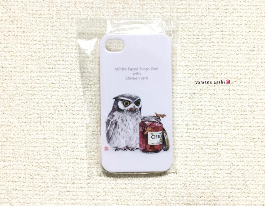 iPhone4/4Sケース『アフリカオオコノハズクとヒヨコジャム』