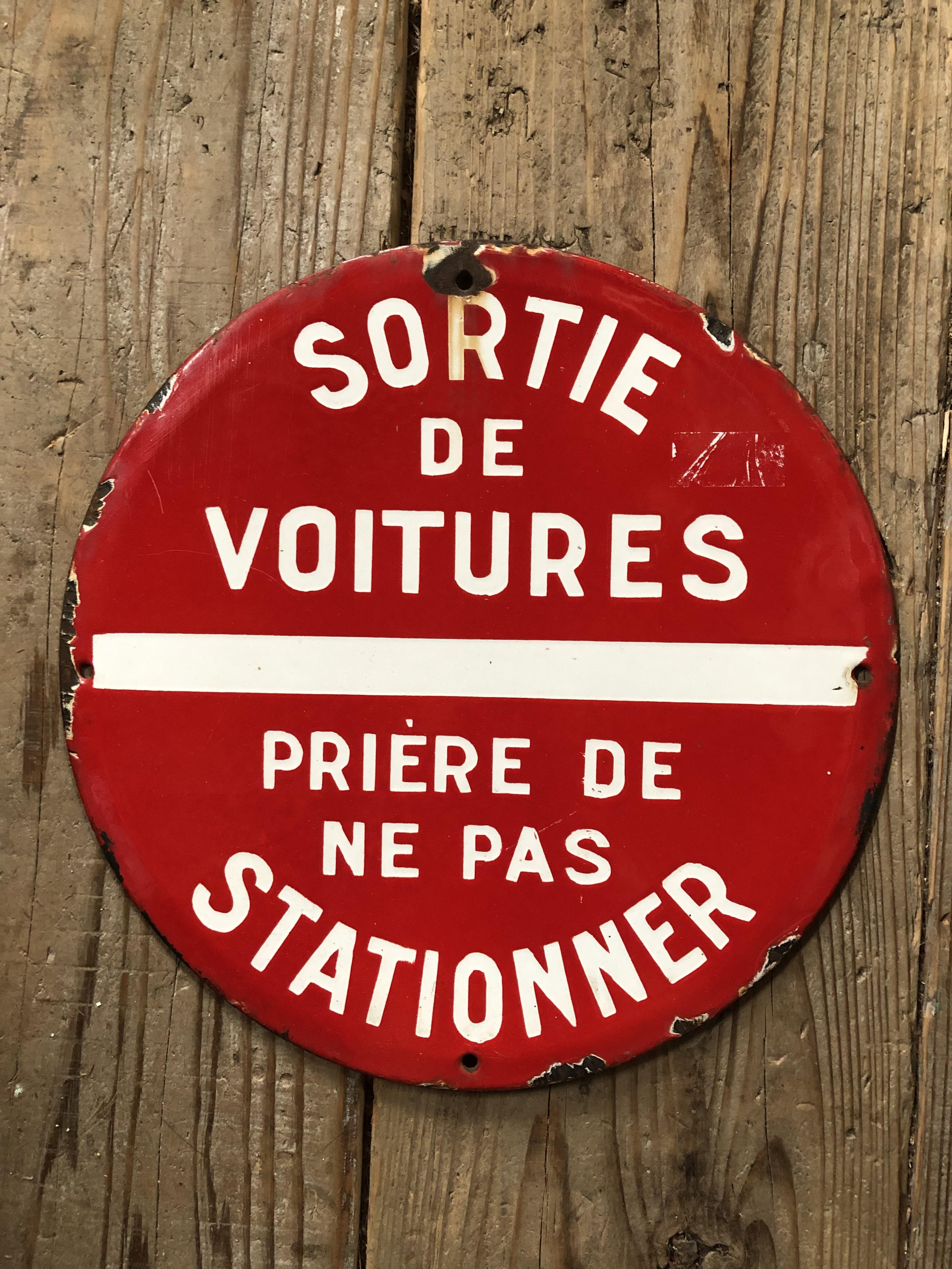 フランス 駐車禁止 ホーロープレート