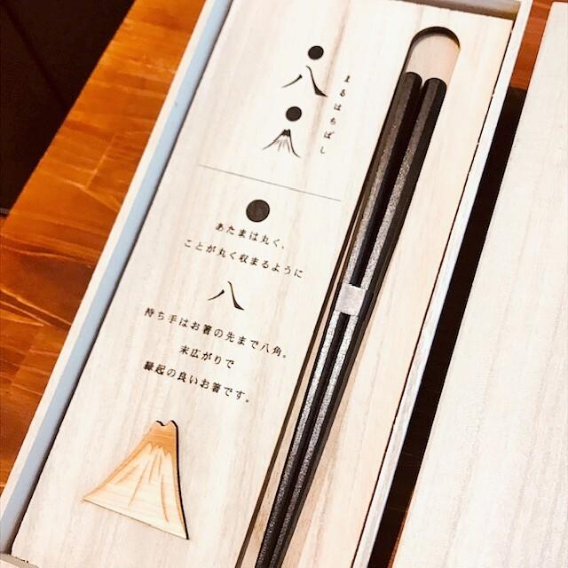 丸八箸 箸置きセット