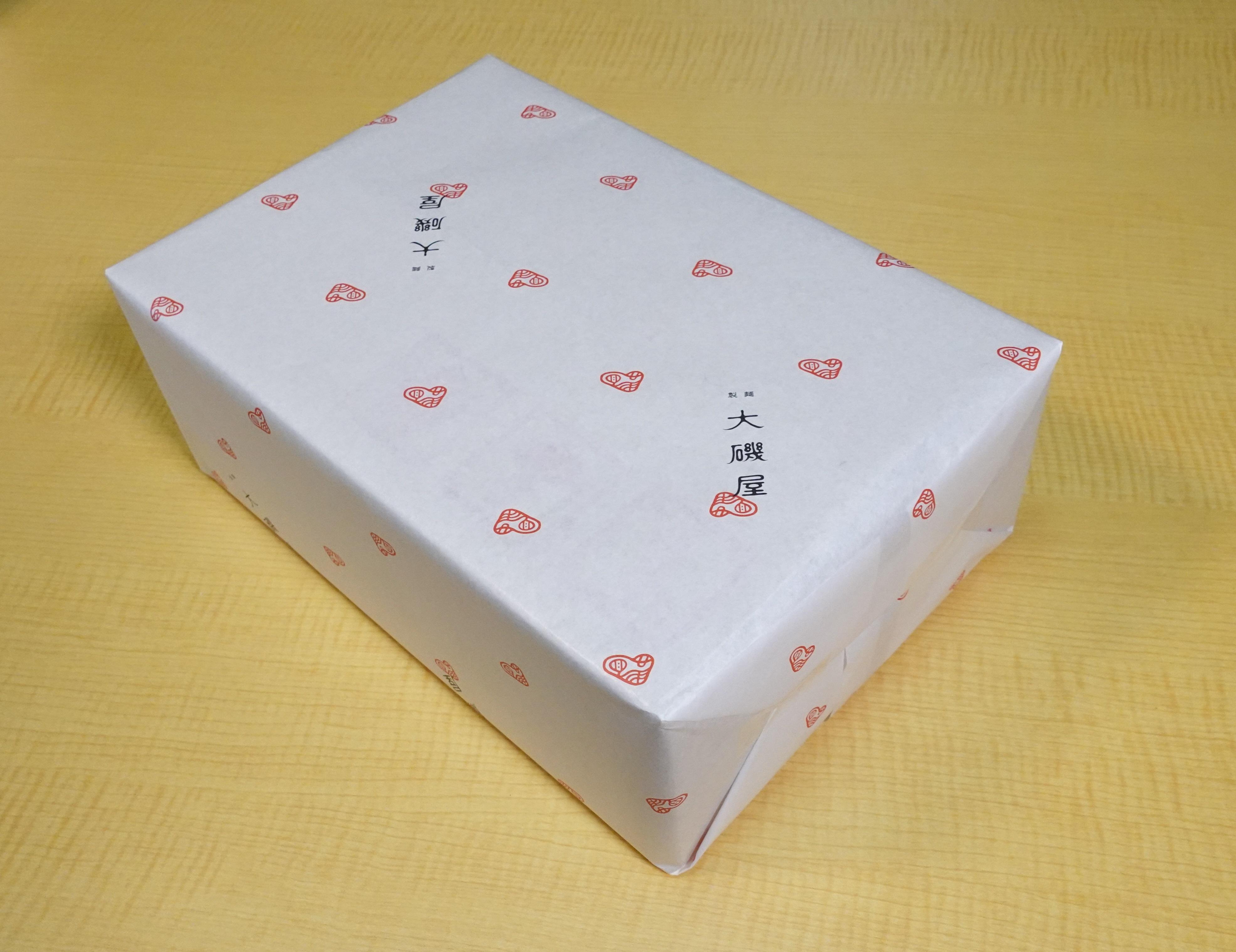包装追加(大磯屋オリジナル包装紙使用)