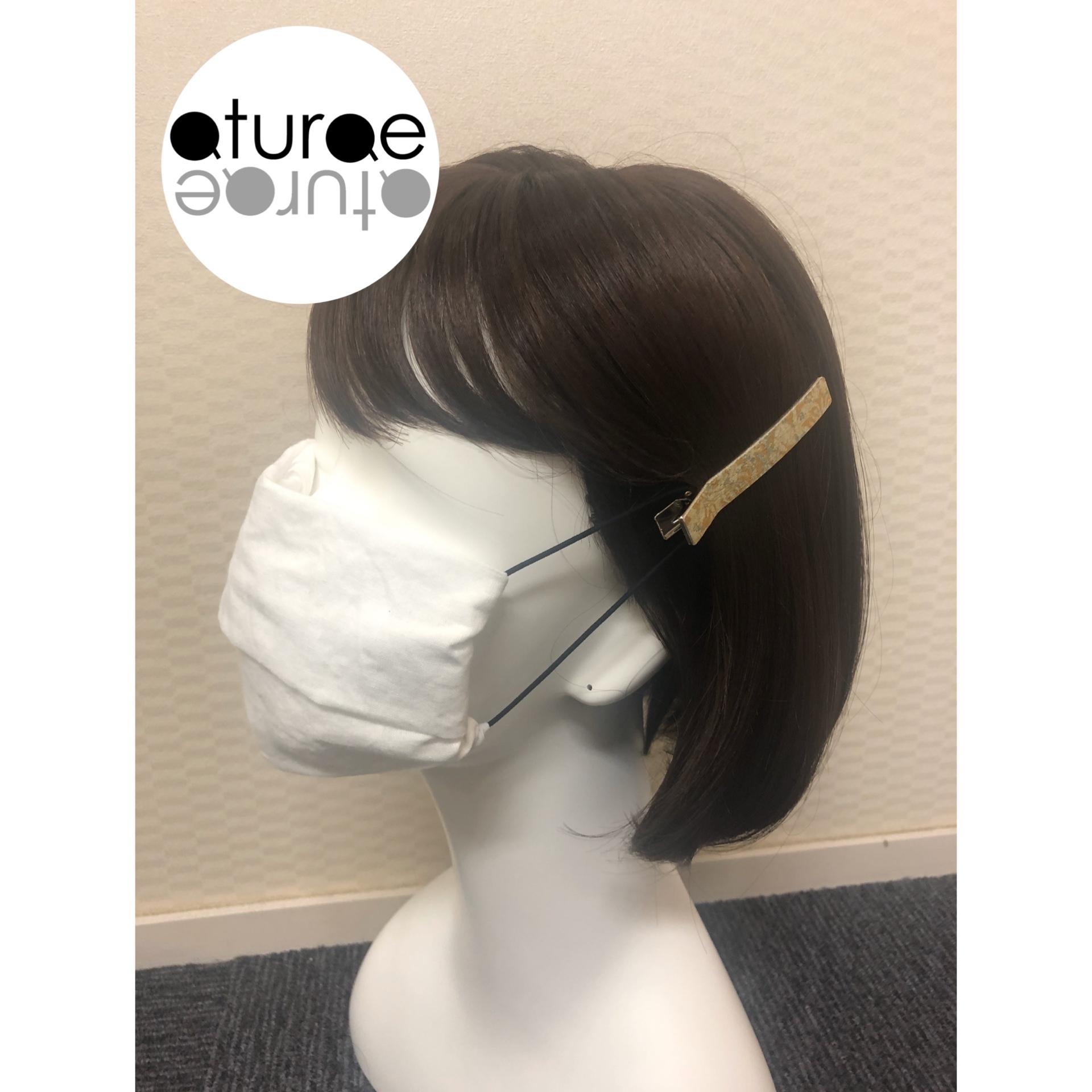 マスク留めヘアクリップ/ 2個セット /耳が痛くならない!軽くて使いやすい!アクセサリー