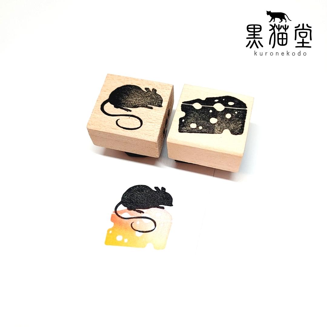 ねずみシルエット②+チーズセット