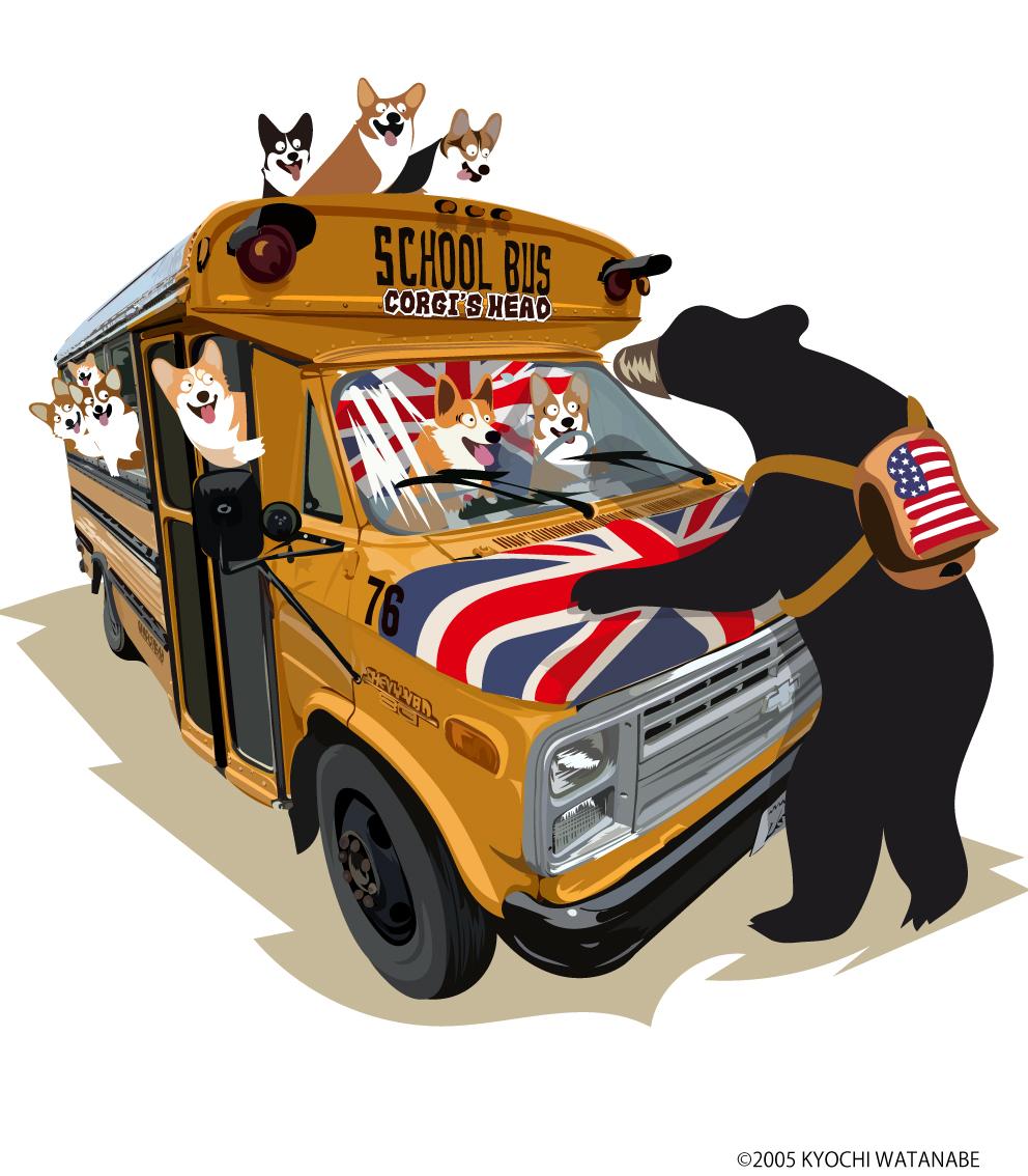 9/30迄トートバッグ付き!No.2021-Autumn-TS-010 :  2021秋の新デザイン アメリカンスクールバス・ロンドンバージョンTシャツ5.6oz