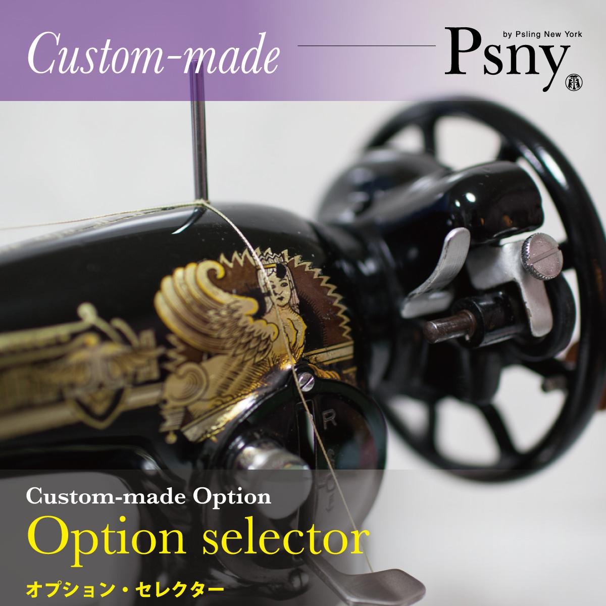 PSNY マスクオプション・オリジナル マスク O03