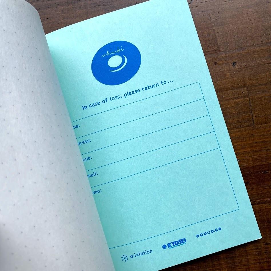 洗えるA5耐洗紙ランドリーノート(ブルー)