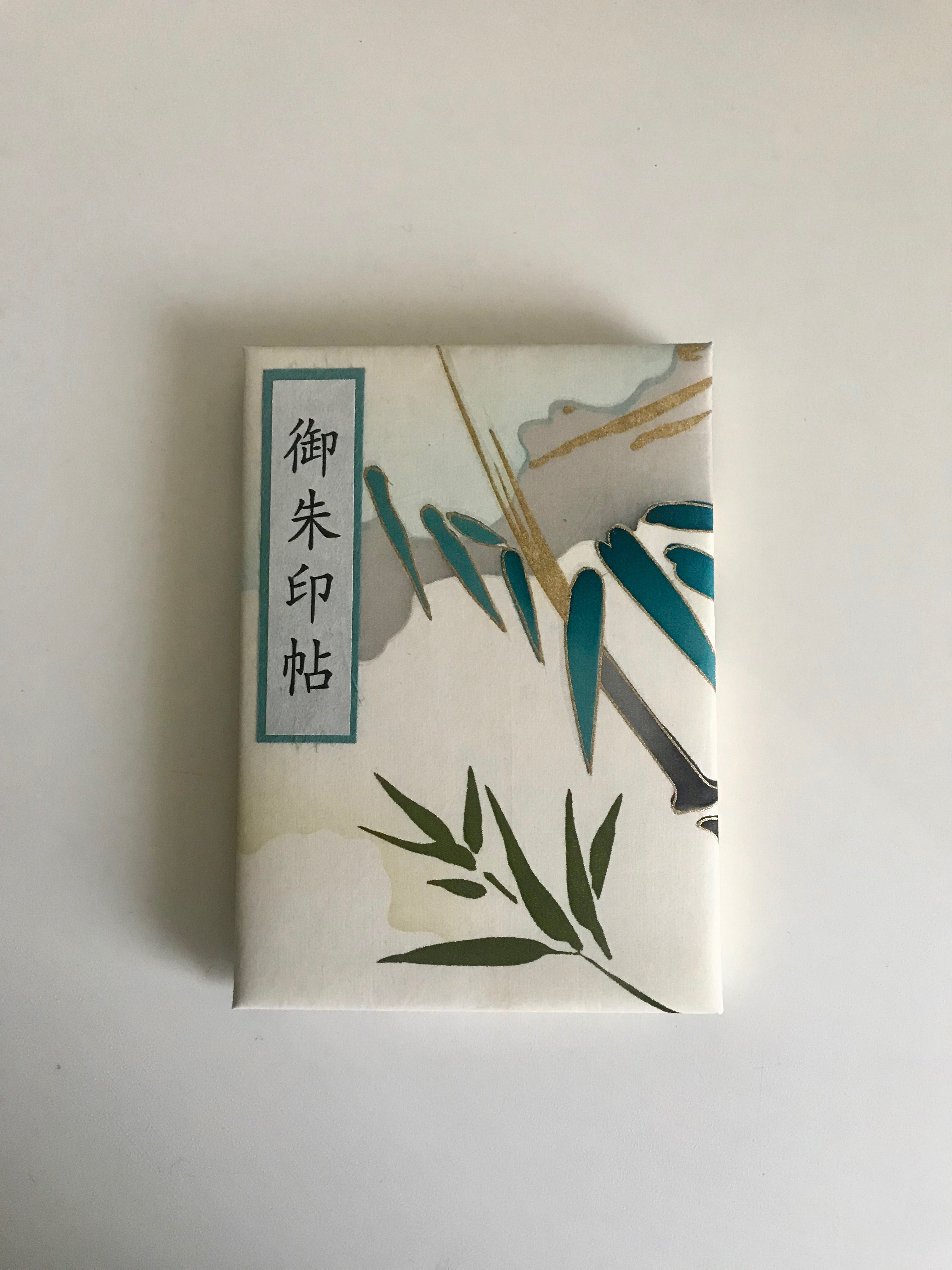 sold out 御朱印帳(青笹)