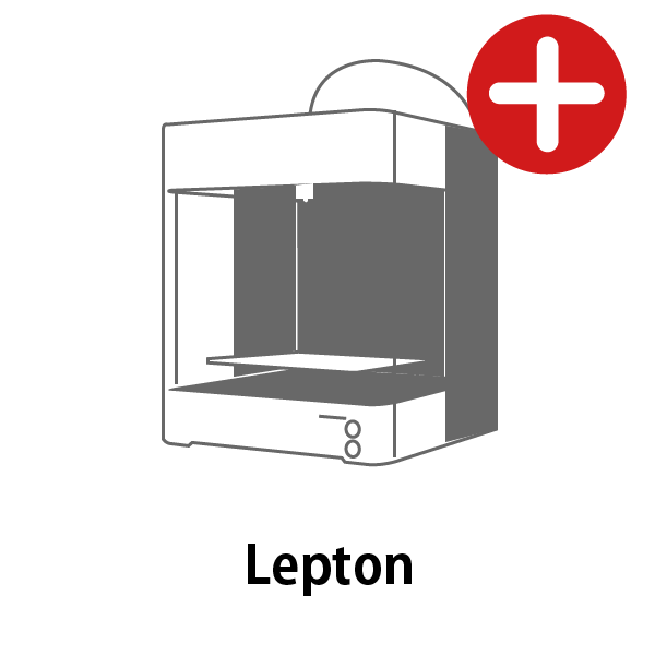 Lepton1 3Dプリンター メンテナンスサービス - 画像1