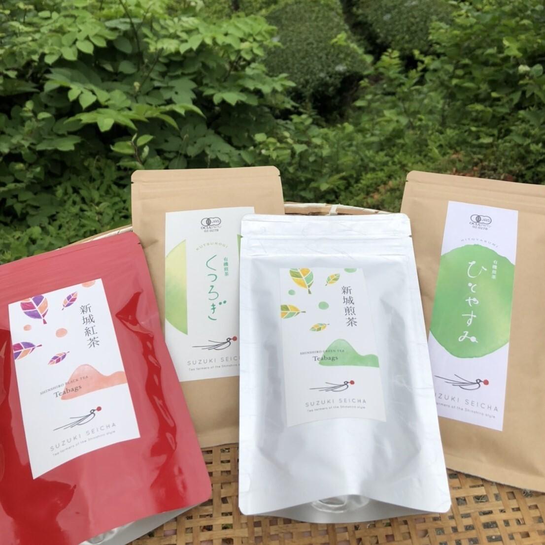 新城のTea Leaf Creator 鈴木克也Selectionの煎茶+紅茶4種類セット【有機JAS認定 無農薬オーガニック茶葉使用】