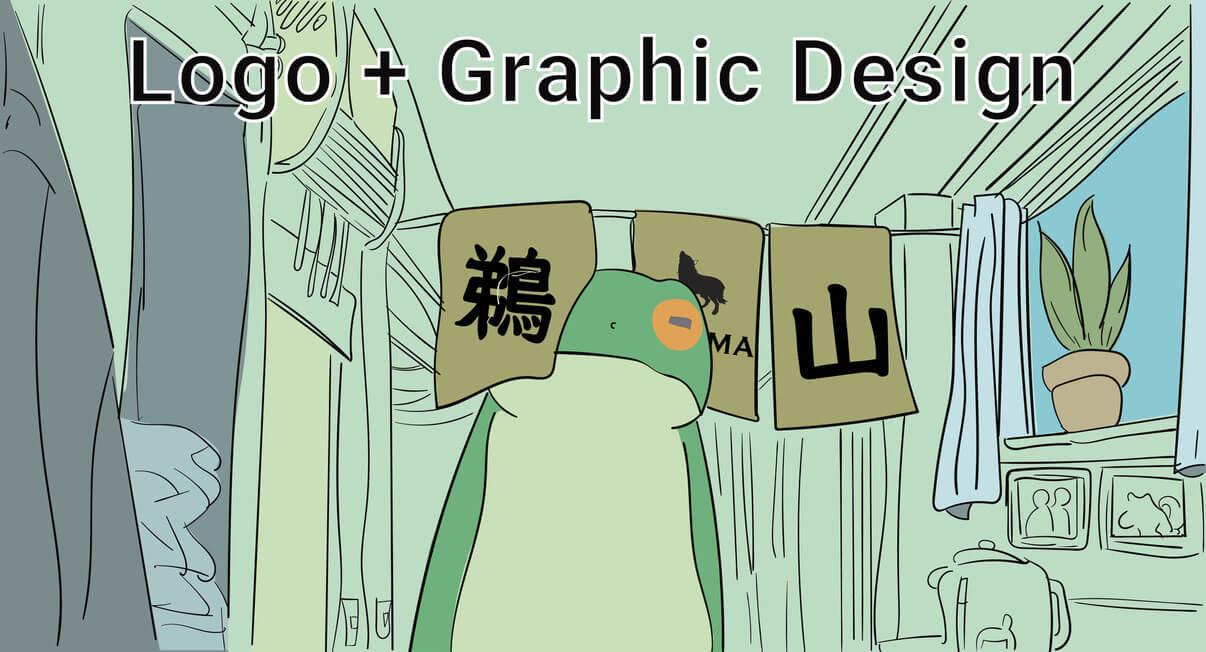 Logo + Graphic Design|UYAMA