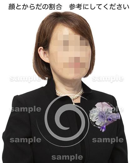 女性洋服 C080