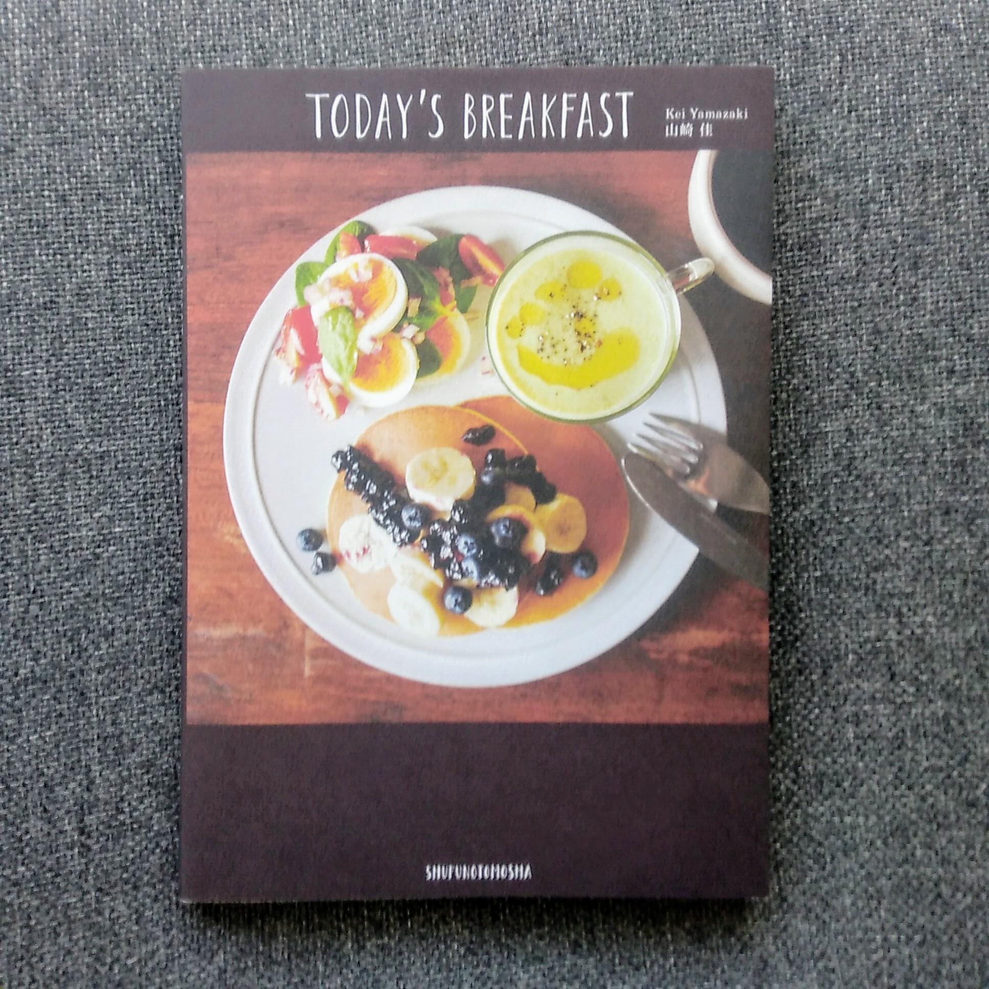 TODAY'S BREAKFAST ~シンプルで美しい、ワンプレートの朝ごはん日記。