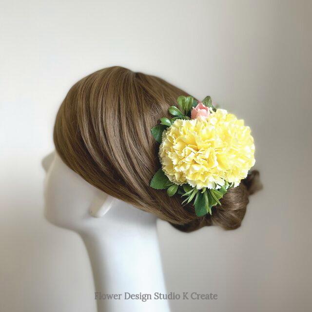 フラメンコ・ダンス髪飾りに♡カーネーションのヘアクリップ  黄色 イエロー スペインの国花 ヘアクリップ