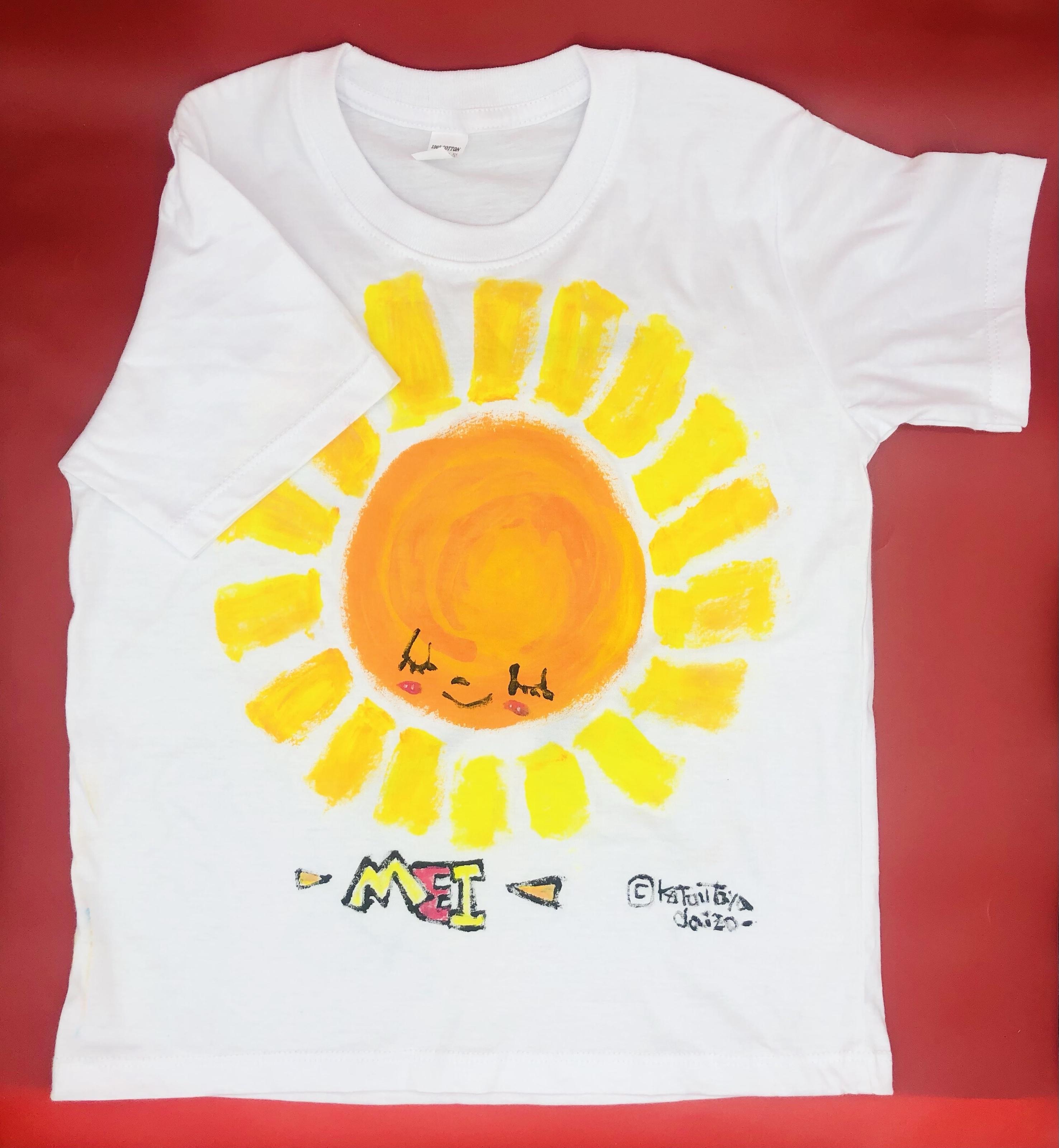 【手描きTシャツ】太陽  ことうた屋  オリジナルTシャツ 出産祝い 誕生日祝い