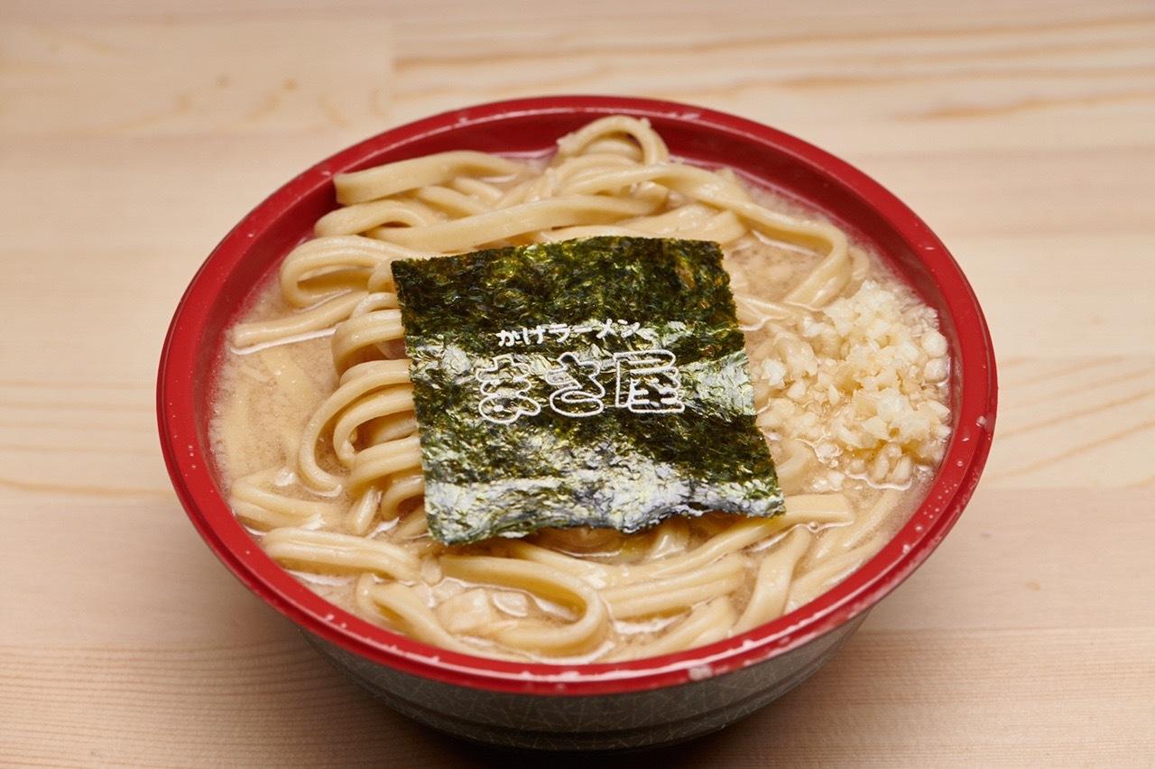 【初回購入限定※送料込み】極太麺(A麺)4個セット