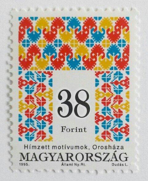 刺繍 38F  / ハンガリー 1995