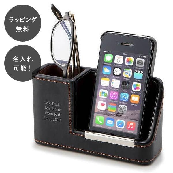 名入れ モバイル&メガネスタンド ブラック メガネ 眼鏡 スマホ iPhone 携帯 収納 ケース メンズ おしゃれ tu-0401