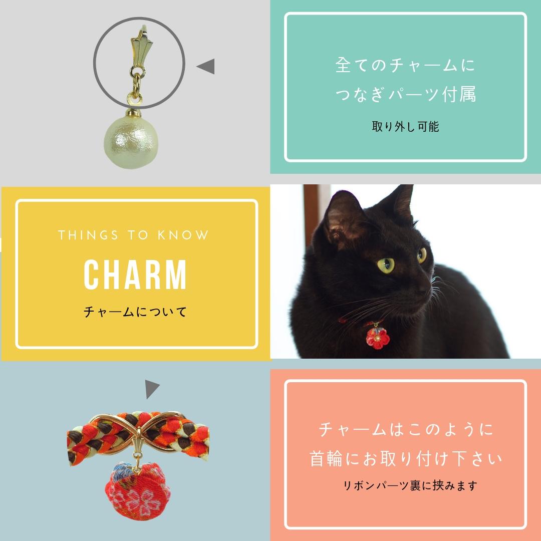 【チャーム】リボン 花柄