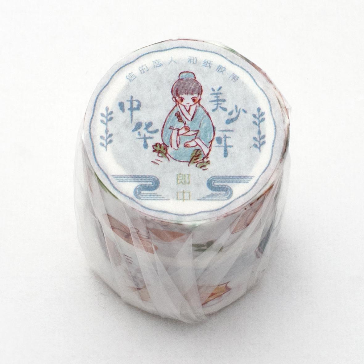 「中華美少年-郎中(中医師)」中国輸入マスキングテープ 2本セット
