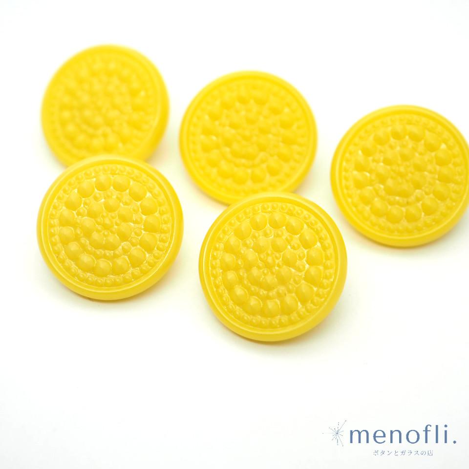 黄色 ヴィンテージボタン チェコガラスボタン BP0825 202109_12
