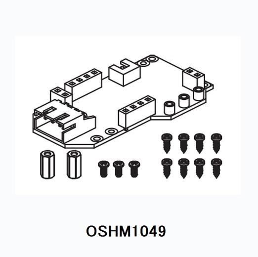 ◆M1コントローラー下部、アンプ OSHM1049 (ネオヘリでM1購入者のみ購入可)
