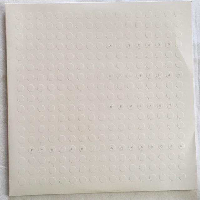 【LP x 2・国内盤】坂本龍一 / Discord - Gütninja Remixes